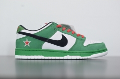 Nike Dunk SB LoW Heineken